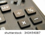 black button of the device for... | Shutterstock . vector #343454087