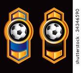 soccer ball on royal style... | Shutterstock .eps vector #34346590