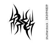 tattoo tribal vector design.... | Shutterstock .eps vector #343494809