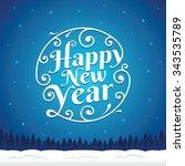 happy new year | Shutterstock .eps vector #343535789