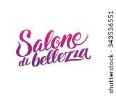 logo beauty salon lettering.... | Shutterstock .eps vector #343536551
