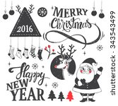 hipster new year and merry... | Shutterstock .eps vector #343543499