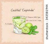 caipirinha   national cocktail... | Shutterstock . vector #343581944