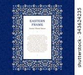 vector bright precious frame... | Shutterstock .eps vector #343624235