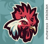 vector logo of a rooster | Shutterstock .eps vector #343636364