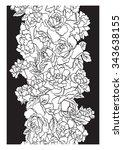 vector pattern silhouette | Shutterstock .eps vector #343638155
