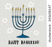 cute hanukkah greeting card ... | Shutterstock .eps vector #343658147