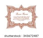 islamic border   oriental frame ... | Shutterstock .eps vector #343672487