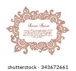 indian floral border   oriental ... | Shutterstock .eps vector #343672661