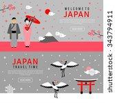 oriental banners set.... | Shutterstock .eps vector #343794911