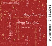 happy new year red pattern.... | Shutterstock .eps vector #343813061