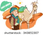 tourist and camel in the desert | Shutterstock .eps vector #343852307