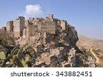 Stock photo the village of al hajjarah on haraz mountains yemen 343882451