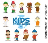 kids of the world vector...