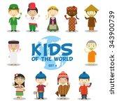 kids of the world vector... | Shutterstock .eps vector #343900739