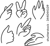 simple hand icon | Shutterstock .eps vector #344044109