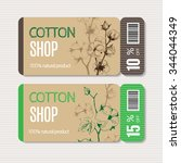 vector cardboard coupon set.... | Shutterstock .eps vector #344044349