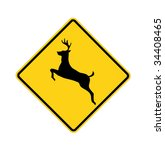 Road Sign   Deer Crossing