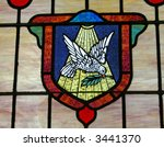 Small photo of dove stained glass window