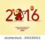 oriental happy chinese new year ... | Shutterstock .eps vector #344150411
