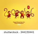 oriental happy chinese new year ... | Shutterstock .eps vector #344150441