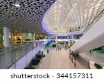 shenzhen  china  october 25 ... | Shutterstock . vector #344157311