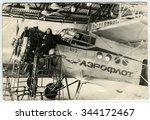 ussr   circa 1980s  an antique... | Shutterstock . vector #344172467