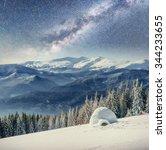Yurt In Winter Mist Mountains...