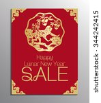 Chinese New Year Sale Design...