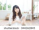 beautiful young asian woman... | Shutterstock . vector #344262845