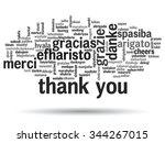 vector concept or conceptual... | Shutterstock .eps vector #344267015