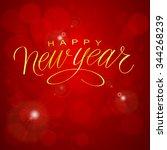 happy new year vector... | Shutterstock .eps vector #344268239