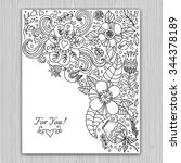 Black And White Floral Banner...
