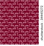 love background   Shutterstock .eps vector #34445272