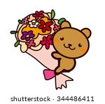 bouquet and animal series | Shutterstock . vector #344486411