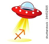 Sagittarius zodiac astrology sign icon on retro flying saucer UFO with light beam. - stock vector