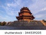 the peony pavilion in fuzhou...   Shutterstock . vector #344539205