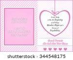 baby girl shower greeting card... | Shutterstock .eps vector #344548175