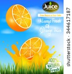 orange | Shutterstock .eps vector #344617187