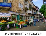 haifa  israel   november 28 ... | Shutterstock . vector #344621519