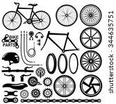 bike wheels icon vector | Shutterstock .eps vector #344635751