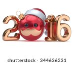 Christmas Ball Emoticon New...