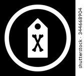 dead marker vector icon. style...   Shutterstock .eps vector #344668904