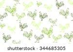 vector abstract seamless... | Shutterstock .eps vector #344685305