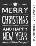 merry christmas and happy new... | Shutterstock .eps vector #344690414