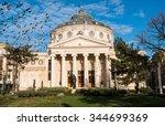 Romanian Atheneum  An Importan...