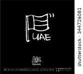 hand drawn alphabet... | Shutterstock .eps vector #344726081
