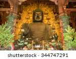 Nara  Japan   November 19  201...