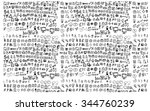 hand drawn seamless doodle... | Shutterstock .eps vector #344760239