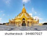 Swe Taw Myat Buddha Tooth Relic ...